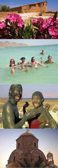 اعلان يمين 2-البحر الميت