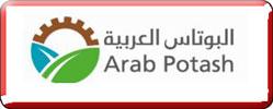 البوتاس العربية