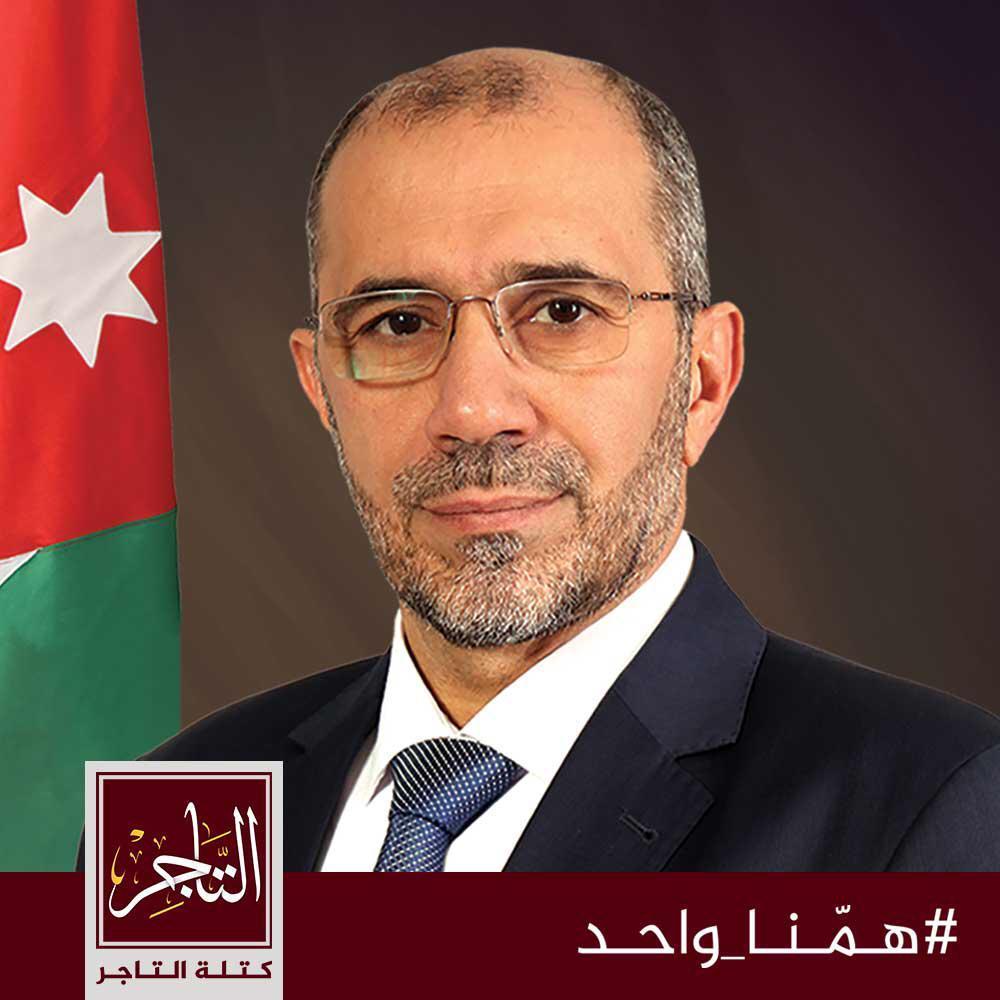 بهجت حمدان-مرشح مجالس ادارة غرفة تجارة عمان-كتلة تاجر