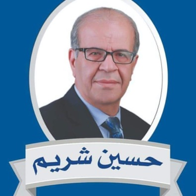 حق التاجر في المشاركة-حسين شريم -غرفة تجارة الزرقاء-2019
